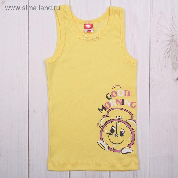 Майка для девочки, рост 110-116 см (60), цвет жёлтый CAK 2277