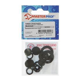 Set of gaskets for spool mixer (flag), set of 13 pcs.