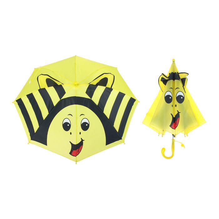 """Зонт детский полуавтоматический """"Весёлая пчёлка"""", со свистком и крыльями, r=37,5см, цвет жёлтый"""