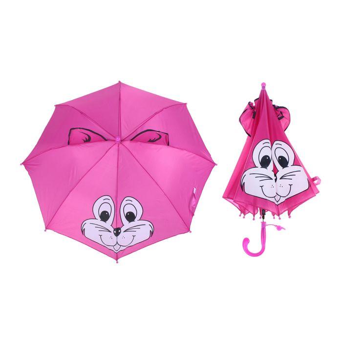 """Зонт детский полуавтоматический """"Белочка"""", со свистком и ушками, r=37,5см, цвет розовый"""