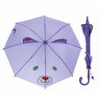 """Зонт детский полуавтоматический """"Медвежонок"""", с ушками, r=37,5см, цвет сиреневый"""