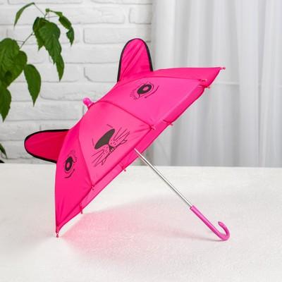 """Зонт детский механический """"Животные"""", r=25см, с ушками, цвет МИКС"""