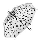 """Umbrella child """"Peas"""", semi-automatic, r=45cm, color: transparent/black"""