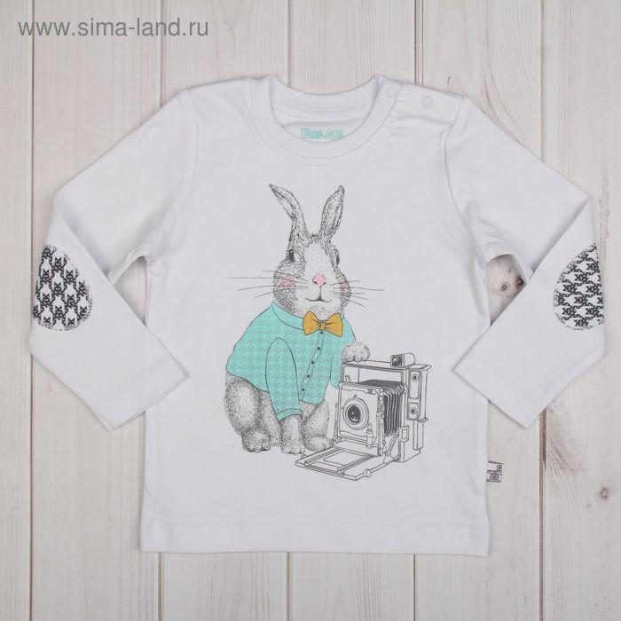 Фуфайка (футболка) с длинными рукавами для мальчика, рост 80 см (48), цвет белый ZBB 03221-W0_М   18