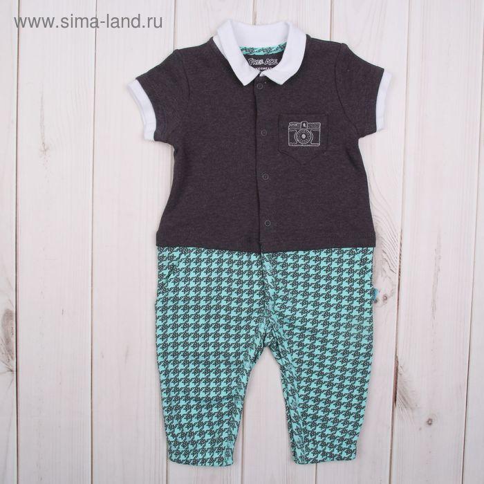 Комбинезон для мальчика, рост 56 см (36), цвет тёмно-серый меланж/голубой ZBB 17225-GGS0 _М   187450