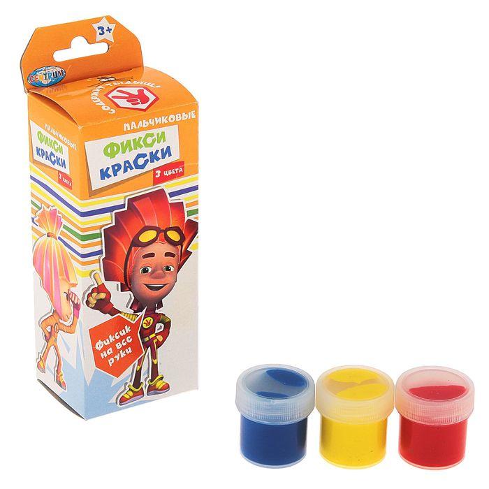 """Пальчиковые краски """"Фиксики"""", 3 цвета по 20 мл"""