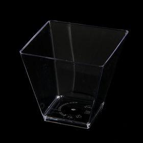 Форма для фуршетов 90 мл Rombo, 5,5х5,6 см, цвет прозрачный, набор 25 шт Ош