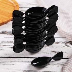 Форма для фуршетов 20 мл Fish, 12 см, цвет чёрный, набор 30 шт