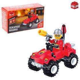 Конструктор «Пожарная машина», 38 деталей