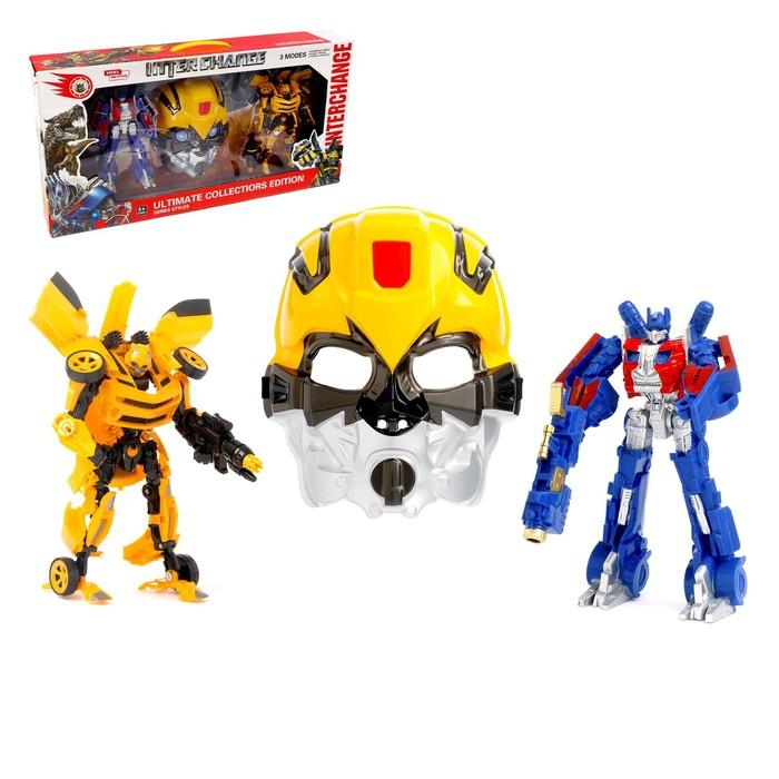 Игровой набор «Автоботы», 2 трансформера + маска, МИКС