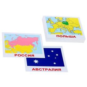 Набор карточек «Мини-40. Страны + Флаги + Столицы»