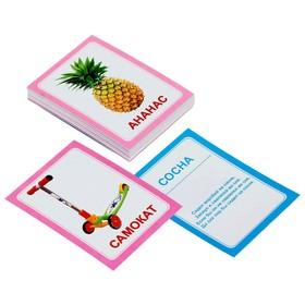 Логопедические карточки «Логопедка «С»