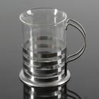 Mug 200 ml charm
