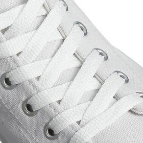 Laces for shoes, flat, 8 mm, 120 cm, color white