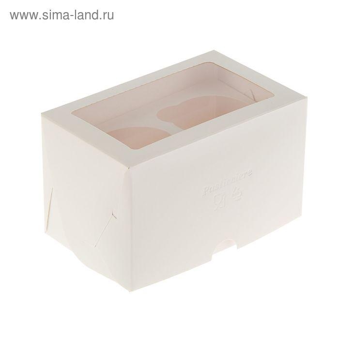 Кондитерская упаковка, короб под 2 капкейка с окном, 10 х 16 х 10 см