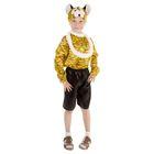 """Карнавальный костюм """"Тигрёнок"""", рубашка, шорты, манишка, шапка, р-р 60, рост 110-116 см"""