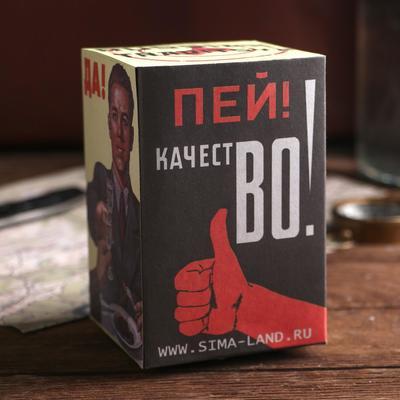 """Стакан граненый """"Россия"""", герб и триколор, 250 мл"""