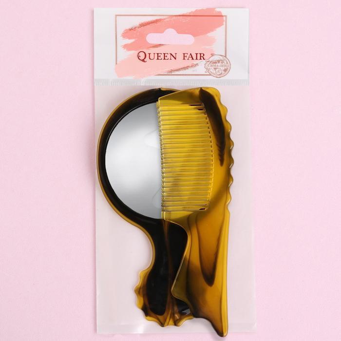 Набор 2 предмета: расчёска с ручкой, зеркало, цвет янтарный