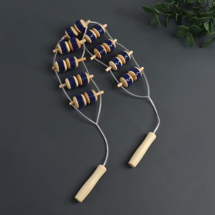 Массажёр-лента для спины, 9 звеньев, цвет МИКС