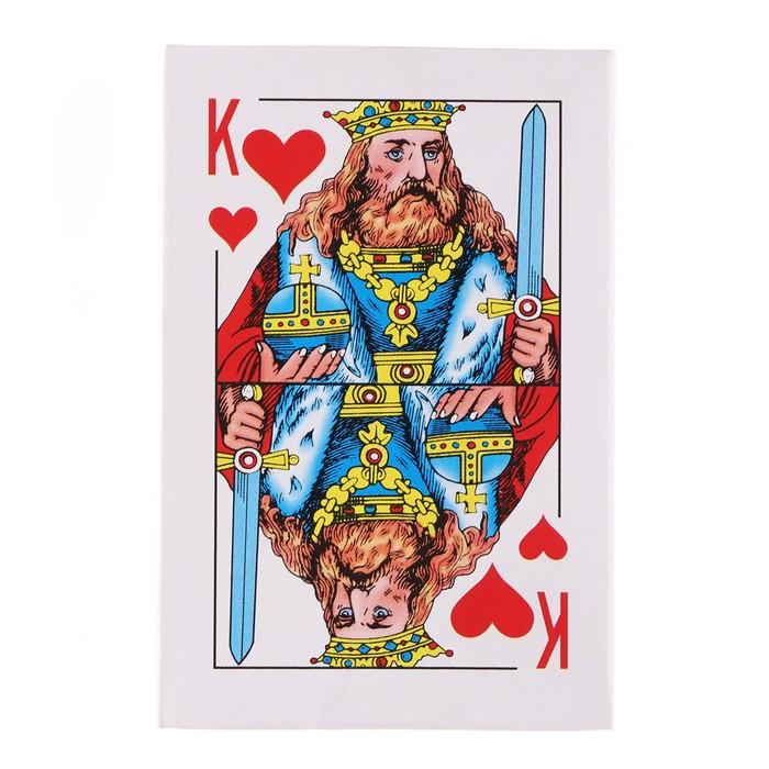 """Карты игральные бумажные """"Король"""", 54 шт., 8,8 × 5,7 см, микс"""