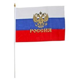 Набор флагов с золотым гербом 30 × 45 см со штоком, набор 12 шт. Ош