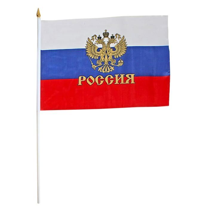 Набор флагов с золотым гербом 30 × 45 см со штоком, набор 12 шт.