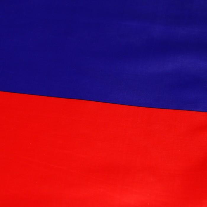 этого начале кейзер флаг россии фото как для
