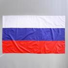 Флаг России 90 × 150 см, в пакете