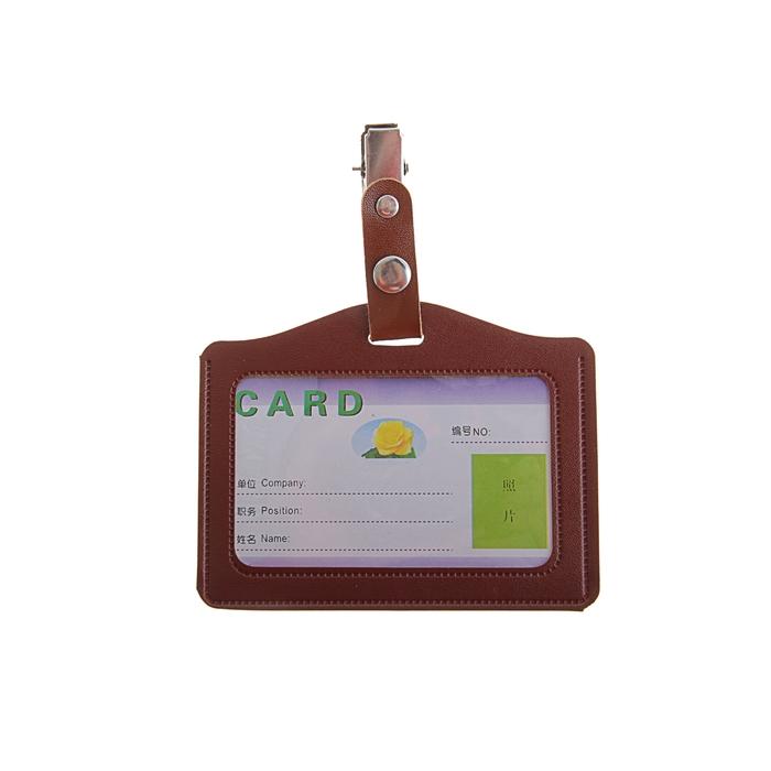 Бейдж-карман кожзам горизонтальный 105*80мм с зажимом, на кнопке