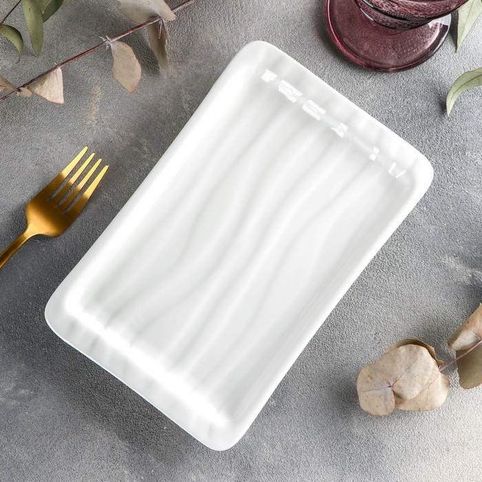 Блюдо, 21,5×13,5 см - фото 698207