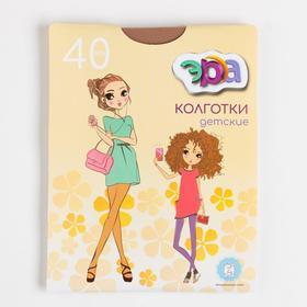Колготки детские ЭРА 40 ден, цвет бежевый, рост 128-134 см
