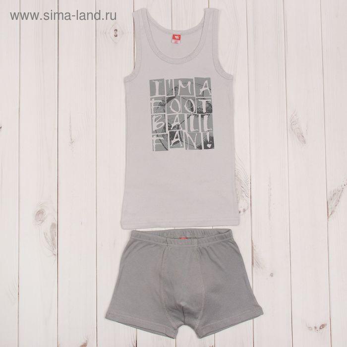 Комплект для мальчика (майка, трусы-боксеры), рост 140 см (72), цвет серый