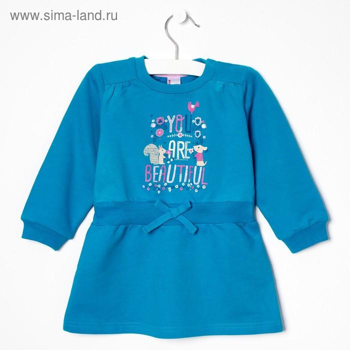 Платье для девочки, рост 80 см (52), цвет бирюзовый CWB 61438 (132)_М