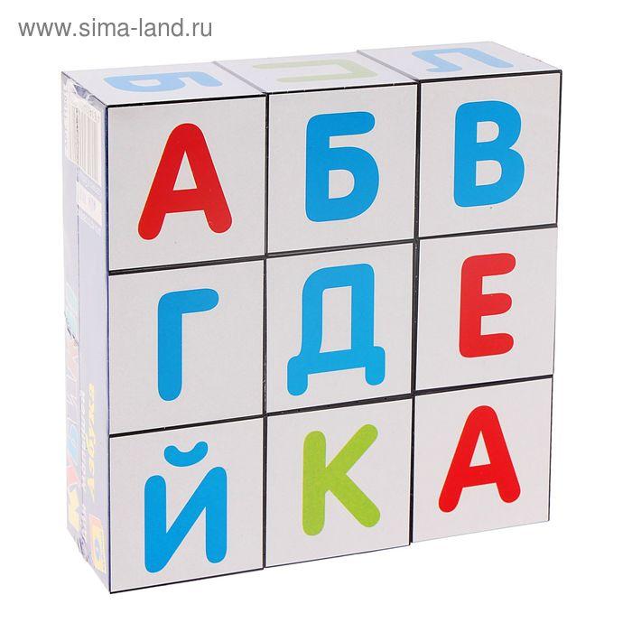 "Кубики ""Азбука"", 9 штук"
