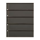 Набор листов на чёрной основе для марок и бон 200x250мм Optima, 5 ячеек 42*180мм, двухсторонний, в наборе 5 листов
