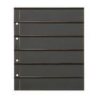 Набор листов на чёрной основе для марок и бон 200x250мм Optima, 6 ячеек 35*180мм, двухсторонний, в наборе 5 листов