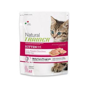 Сухой корм Trainer Natural Kitten для котят от 1 до 6 месяцев, 1,5 кг