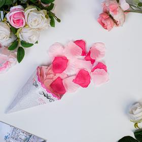 Rose petals sack, pink