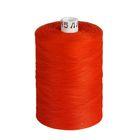 Нитки 45ЛЛ, 2500м, №0704, цвет оранжевый
