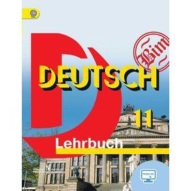 Немецкий язык. 11 класс. Учебник. Базовый уровень. Бим И. Л., Рыжова Л. И., Садомова Л. В.