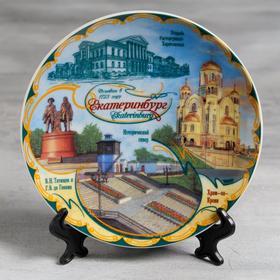 "The souvenir plate ""Ekaterinburg. Plotinka"" (decal)"