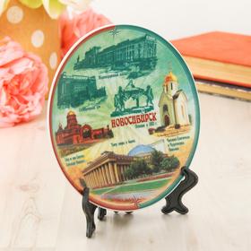 "The souvenir plate ""Novosibirsk"" (decal)"