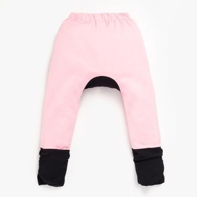 Штанишки для подгузников Yuumi, рост 90 см, цвет розовый Бррз-200416-2_М