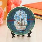 Тарелка сувенирная «Казань. Мечеть Кул Шариф»