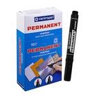 Маркер перманентный скошенный 4.6-1.0 мм Centropen 8576 чёрный