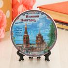 Тарелка сувенирная «Нижний Новгород. Рождественская церковь»
