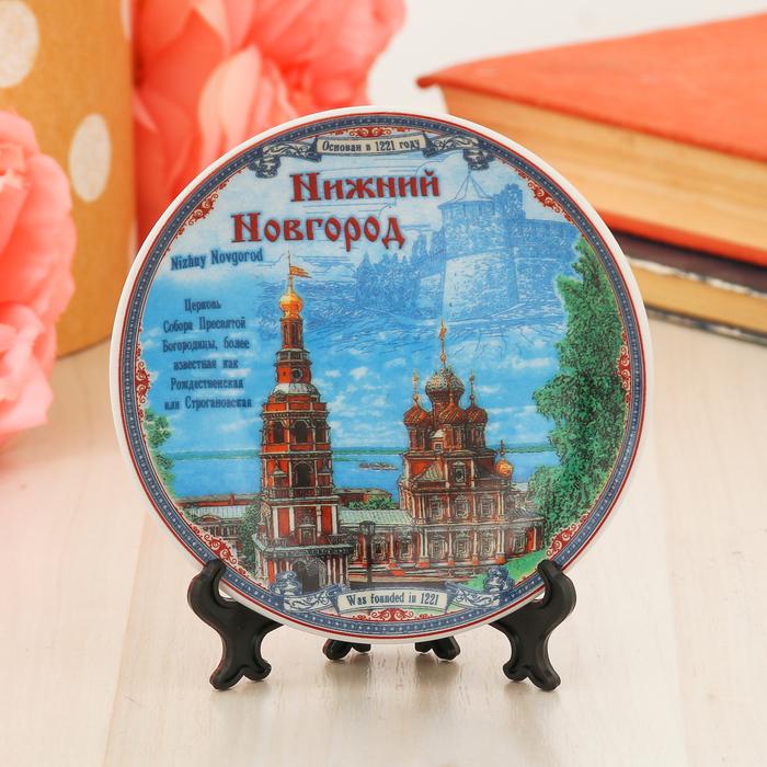 """The souvenir plate """"Nizhny Novgorod. Church of the Nativity"""""""