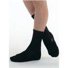 Носки спортивные, супинатор, размер 25-28, цвет чёрный