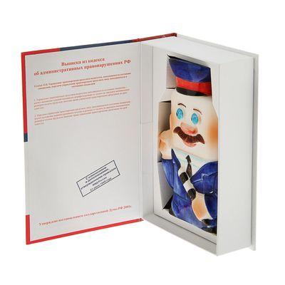 Штоф фарфоровый «Гаишник», 0.35 л, в упаковке книге