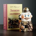 Штоф фарфоровый «Охотник», 0.35 л, в упаковке книге
